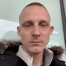 Вилис, 37 лет, хочет пообщаться, в г.Лондон