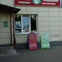 Товары по карте, в Егорьевске
