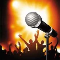 Уроки вокала, основы хореографии для взрослых и детей, в Вологде