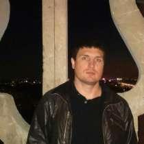 Гурам, 37 лет, хочет познакомиться, в г.Ташкент