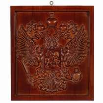 Герб России, в Екатеринбурге