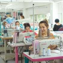 Требуются швеи женской одежды в цех и надомницы, Мадина, в г.Бишкек