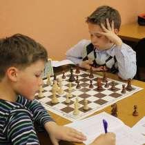 Обучение игре в шахматы, в Новосибирске
