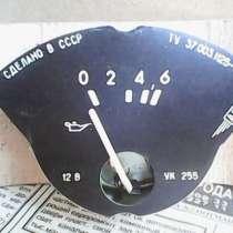 Прибор указания давления масла Москвич 2140,412, в г.Баку