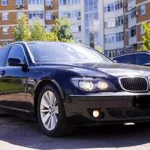 Продаю BMW-740 Li 2008 г.в., в г.Москва