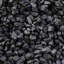 Уголь валом. Уголь в мешках, в Барнауле