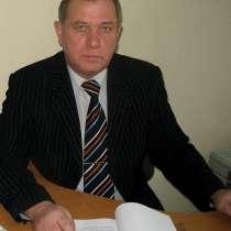 Подготовка арбитражных управляющих ДИСТАНЦИОННО, в Белгороде