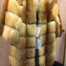 Срочно продам новую шубу из лисы за полцены, в Иванове