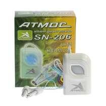 Аппарат для фототерапии Атмос-Антинасморк SN-206, в г.Москва
