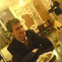 Дмитрий Владимирович, 48 лет, хочет познакомиться – Дмитрий Владимирович, 48 лет, хочет познакомиться, в г.Санкт-Петербург