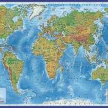 Карта мира Физическая, 1:35М, 101х66см, ламинированная насте, в г.Алматы