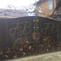 Кованные ворота, заборы- ручная ковка!!!, в Томске