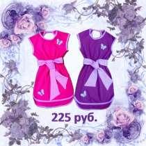 Детская одежда. Производитель, в Магнитогорске
