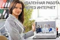 Информационный консультант, в Барнауле