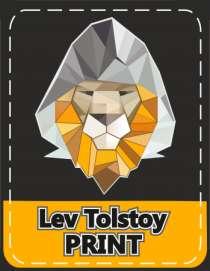Lev Tolstoy Print - печать на одежде, тканях, сувенирах, в Иванове