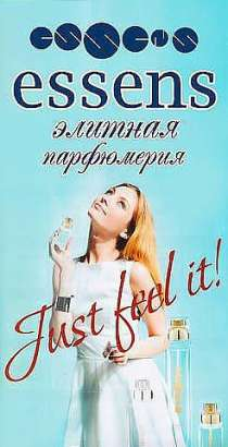Требуются активные дамы!, в г.Каневская