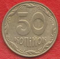 Украина 50 копеек 2008 г., в Орле