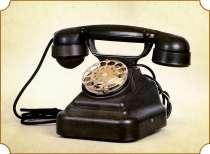 Телефон, в Кирове
