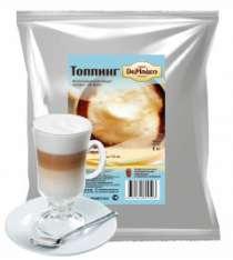 Кофе зерновой & ингредиенты, в Ставрополе