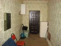 Комната на Малышева, в Екатеринбурге