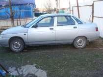 Продается ВАЗ (LADA) 2110, в Ставрополе
