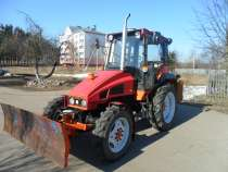 Трактор ВТЗ-2048, в г.Витебск