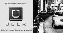 Водитель на личном автомобиле, в Москве