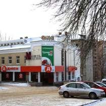 Сдача в аренду торговых площадей, в г.Красноармейск