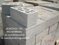 Шлакоблоки (Евроблок) кл.разм20*20*40 см, в Череповце