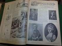 """Журнал """"Огонек"""", подшивки 1900-1903 гг, в Астрахани"""