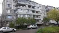 Сдам 3-комн. ул. Ясная, в Калининграде