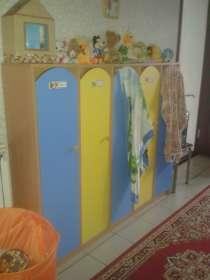 Домашний Сад Детского Развития, в Ижевске