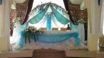 Эксклюзивное оформление свадеб, в г.Костанай