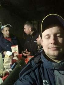 Андрей 1985, 31 год, хочет познакомиться, в Москве