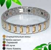 Магнитный браслет, в Казани
