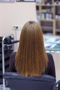 Курс «Ламинирование волос» в центре «Союз», в Туле