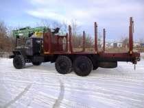 Грузовой автомобиль УРАЛ Сортиментовоз с гидроманипулятором, в Миассе