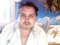 Ищу постоянную работу или подработку IT-шником или другое, в Москве