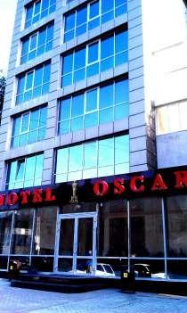 """Гостиничный комплекс """"Оскар"""", в Саратове"""