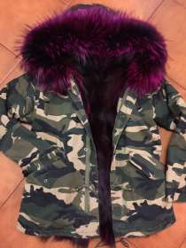Парка-куртка на меху, в Москве