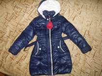 Новое зимнее пальто для девочки, в г.Минск