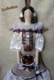 Куклы Тильда, в Екатеринбурге