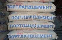 Цемент 500Д0 25кг, в г.Минск