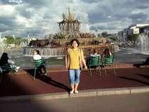 Уборка, в Москве