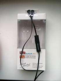 Bluedio N2 Bluetooth стерео гарнитура наушники, в г.Брест