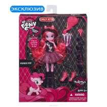 Кукла Pinkie Pie с дополнительным нарядом, в Мытищи