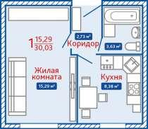 Продаю квартиру в Туле, в Туле