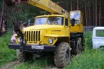 Автокран Урал Ивановец 14 тонн 1994 год, в Екатеринбурге