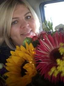 Светлана, 29 лет, хочет пообщаться, в Ангарске