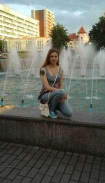 Анастасия, 25 лет, хочет пообщаться, в г.Минск
